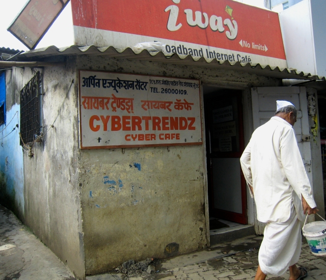 Cybertrendz